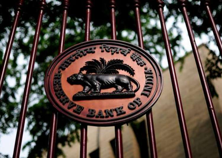 RBI creates post of Chief Financial Officer, invites- India Tv