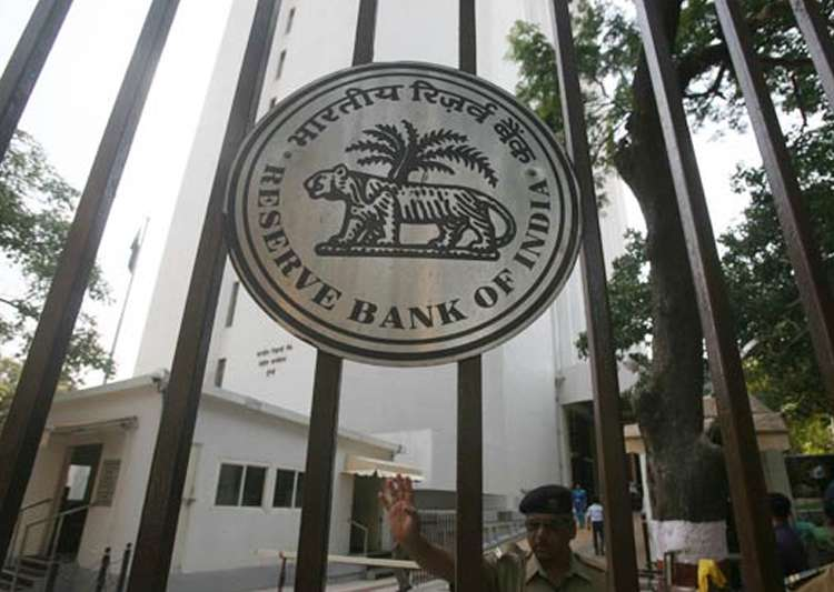 In a first, RBI invites applications for post of Deputy- India Tv