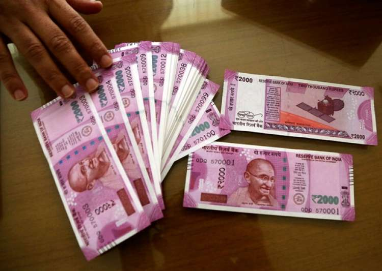 RBI-owned bank note printing company refuses to share- India Tv