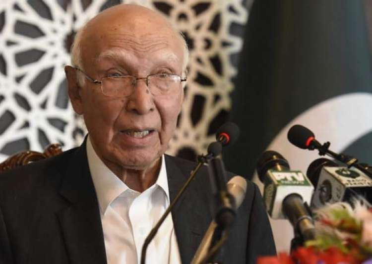 Medical visa only on Sartaz Aziz's recommendation: India to- India Tv