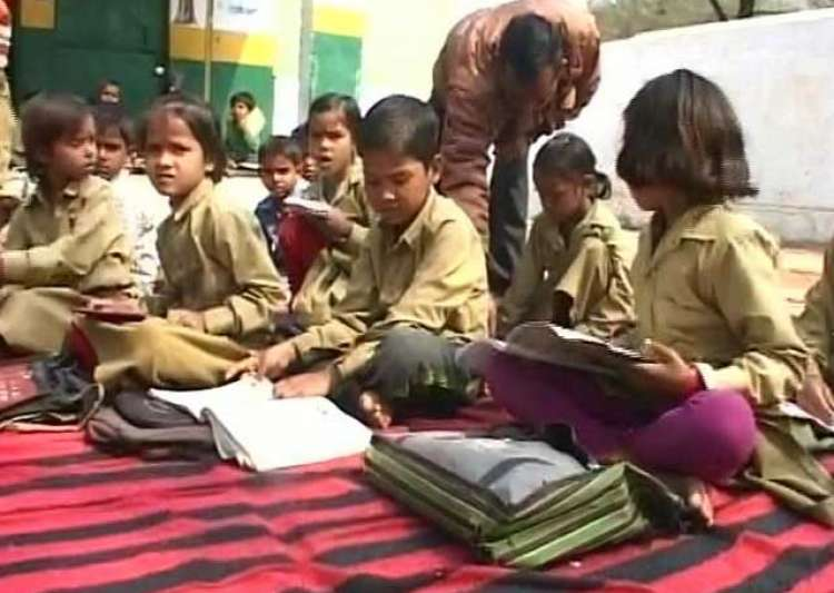 Kids in Govt schools in UP- India Tv