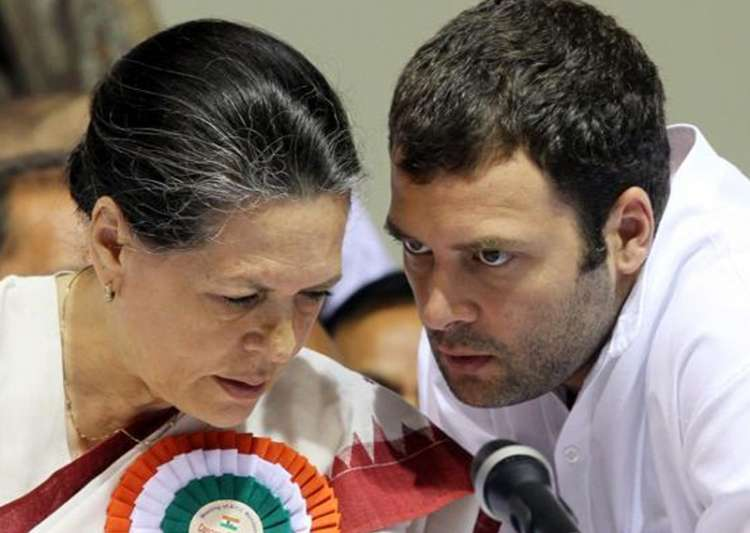 File pic of Sonia Gandhi and Rahul Gandhi - India Tv