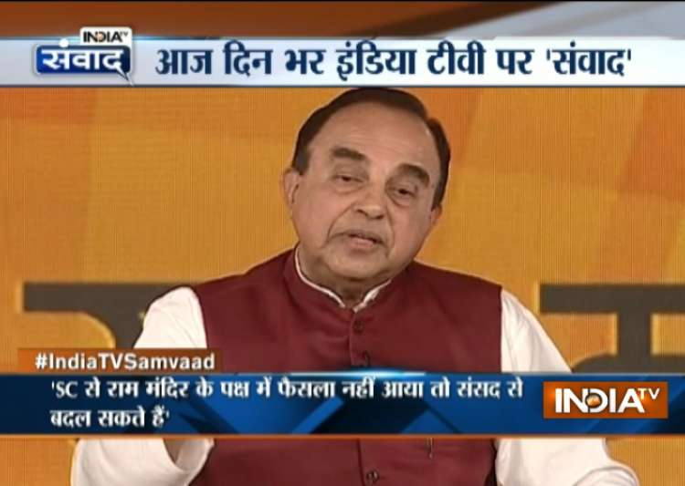 Subramanian Swamy at India TV Samvaad- India Tv