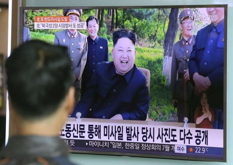 Unidentified object flies from North Korea over border with South
