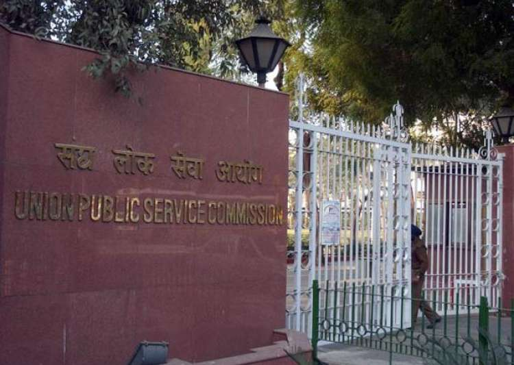 UPSC declares Civil Services Examination 2017 results,- India Tv