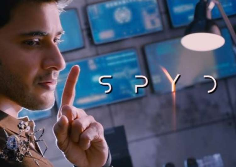 Spyder teaser: mahesh with robotic spider