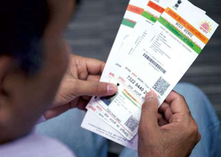 95.1 per cent citizens voluntarily enrolled for Aadhaar:- India Tv