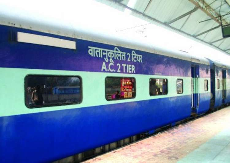 GST: AC fares in trains to go up marginally from July 1- India Tv