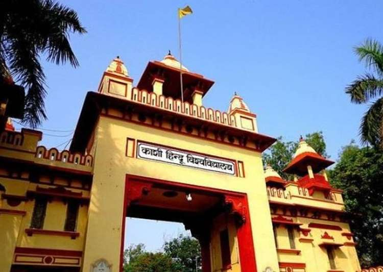 A file pic of BHU entrance gate
