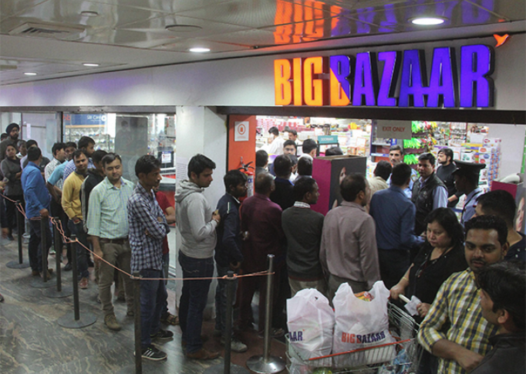 big bazar vs sahara q shop Big bazaar: find latest stories, special reports, news & pictures on big bazaar read expert opinions, top news, insights and trends on the economic times.