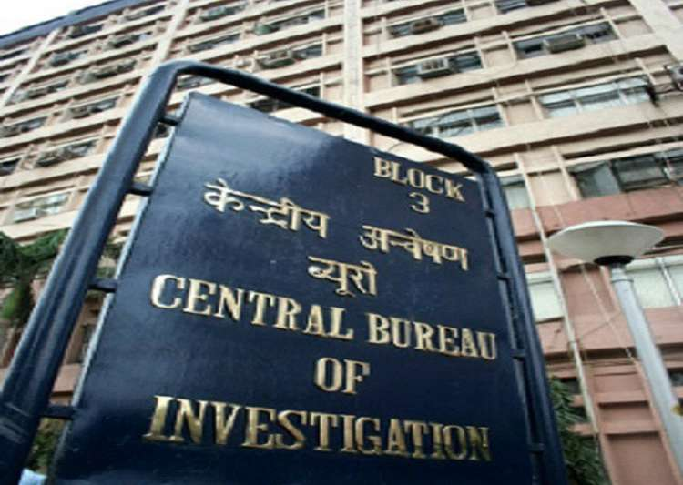 CBI arrests army officer, middleman in army transfer racket