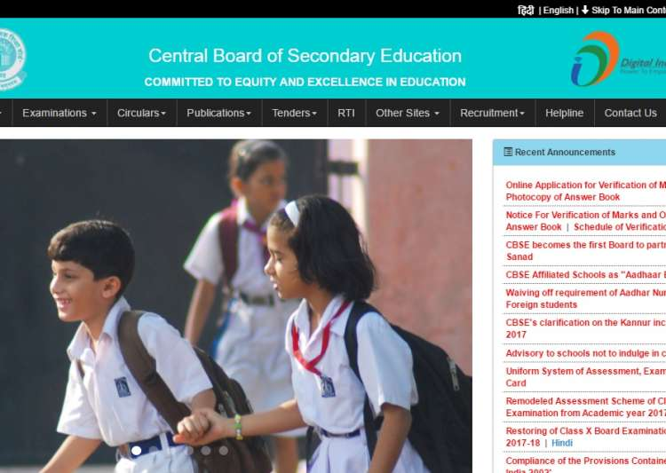 CBSE Class10th Result 2017 to be declared 3rd June- India Tv