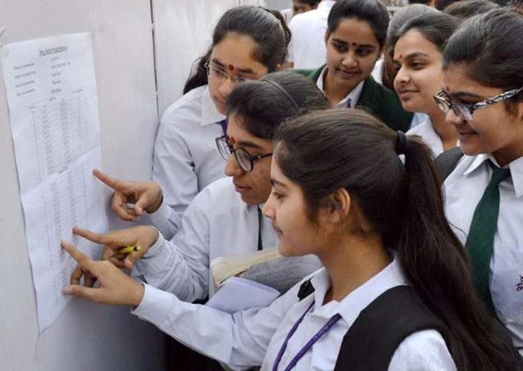 Error in evaluation of CBSE Class 12 results?