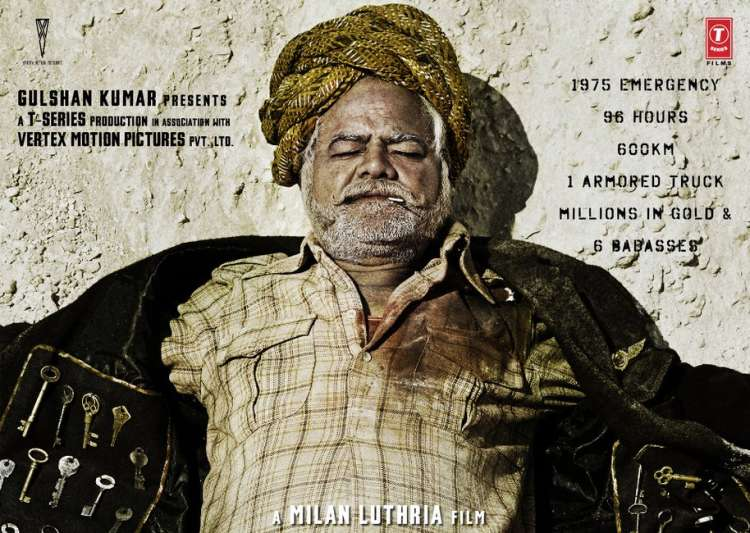 Sanjay Mishra Baadshaho- India Tv