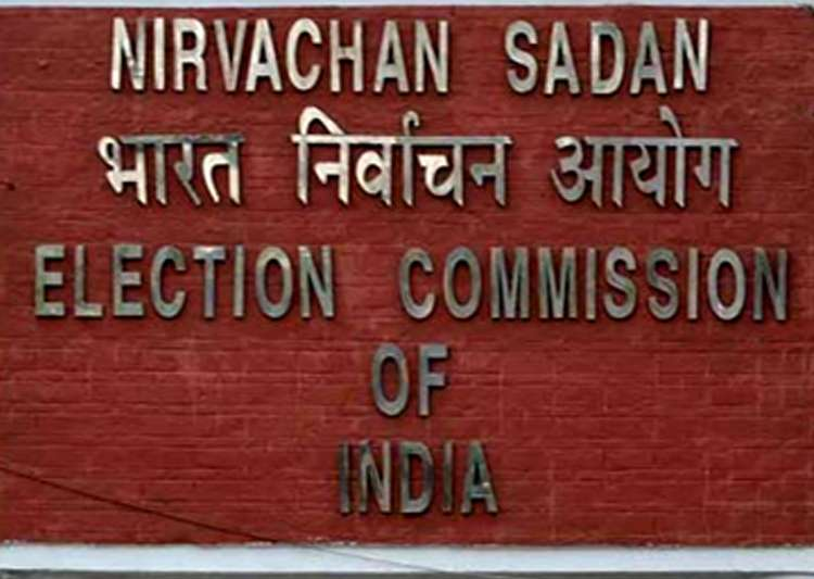 EVM challenge to go ahead as scheduled on Saturday: EC- India Tv