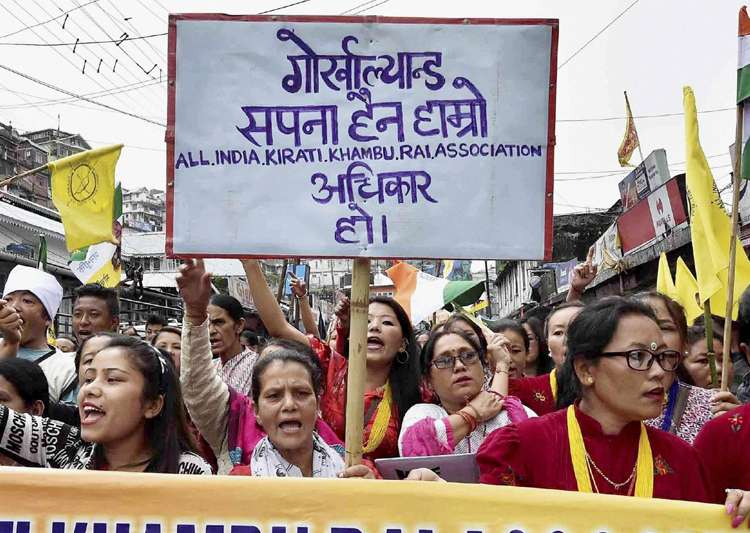 Processions taken out in Darjeeling, shutdown continues - India Tv