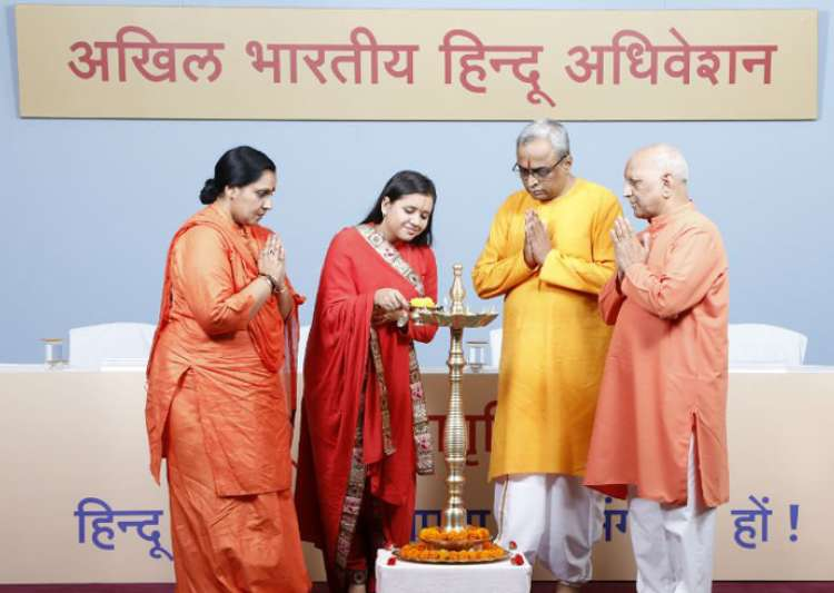 All India Hindu Convention just concluded in Goa- India Tv