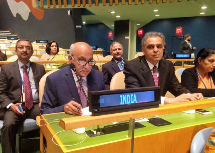 India-UN Fund launched to aid least developed nations- India Tv