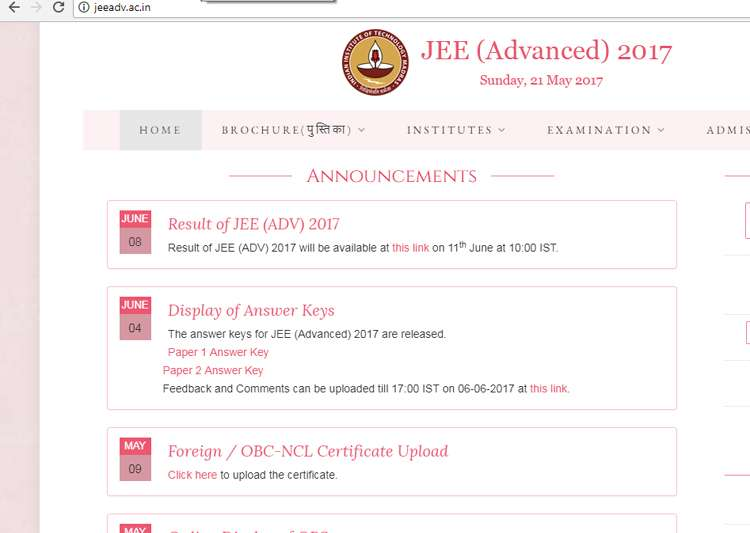 JEE Advanced 2017 Result declared- India Tv