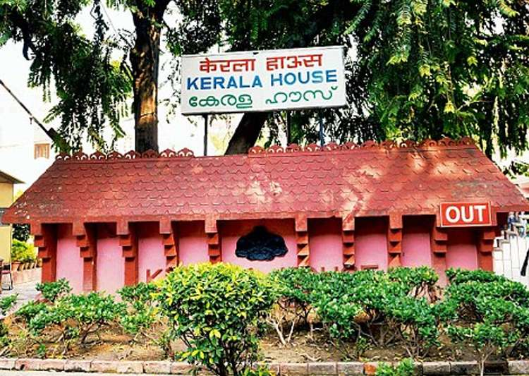 Security stepped up at Kerala House amid rumours of 'beef- India Tv