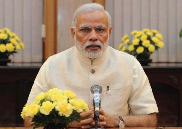PM addressed the nation through his radio broadcast- India Tv