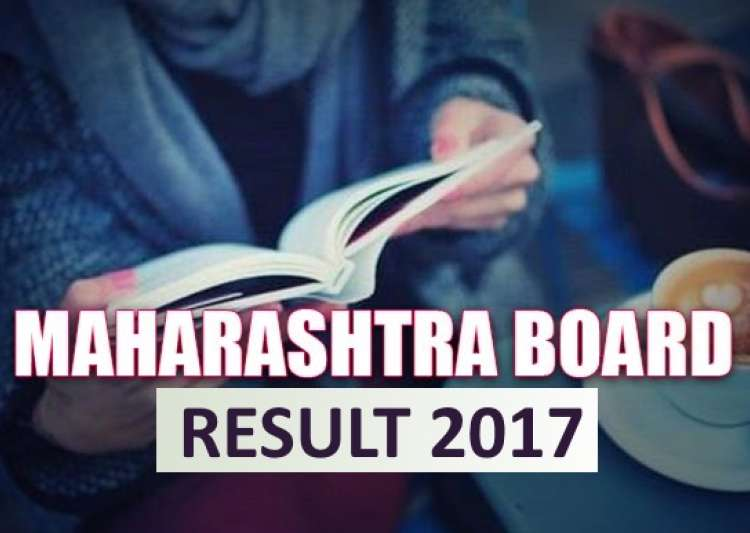 Maharashtra Board SSC Result 2017- India Tv
