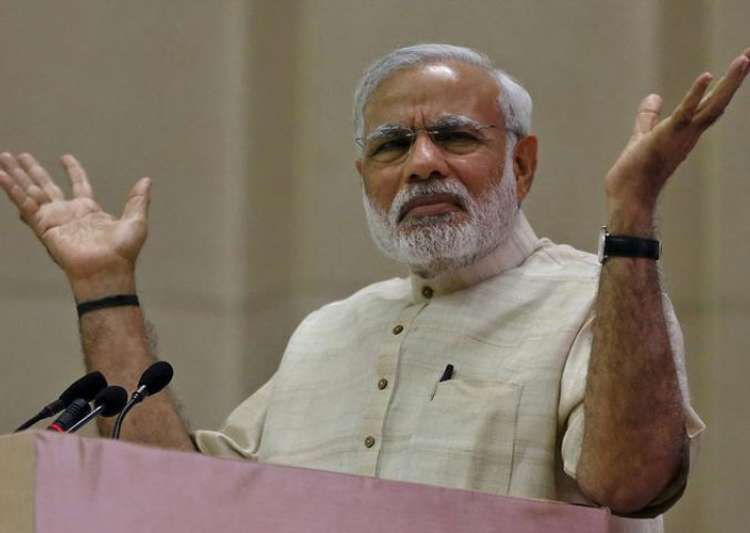 PM Modi is currently on a four-nation visit. He visited