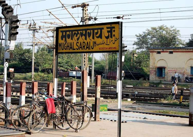 UP moots naming Mughalsarai station after Deen Dayal Upadhyaya