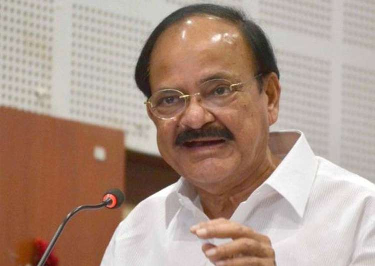File pic of Union minister Venkaiah Naidu- India Tv