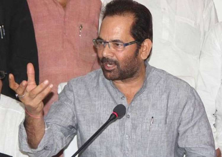 File pic of Union minister Mukhtar Abbas Naqvi - India Tv
