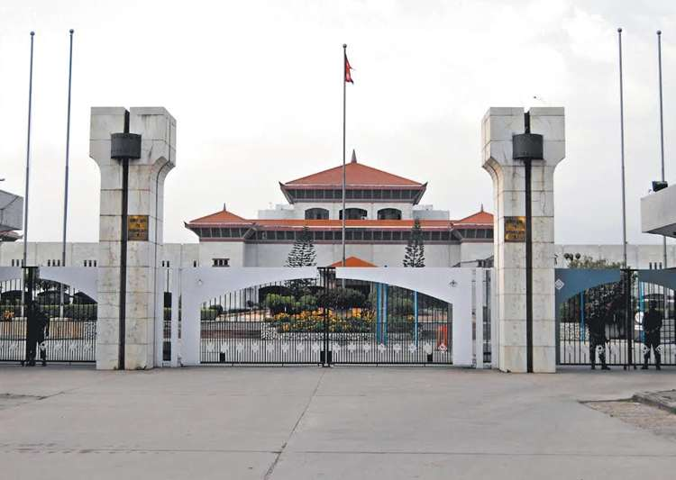 Nepal Parliament gets ready to choose new Prime Minister