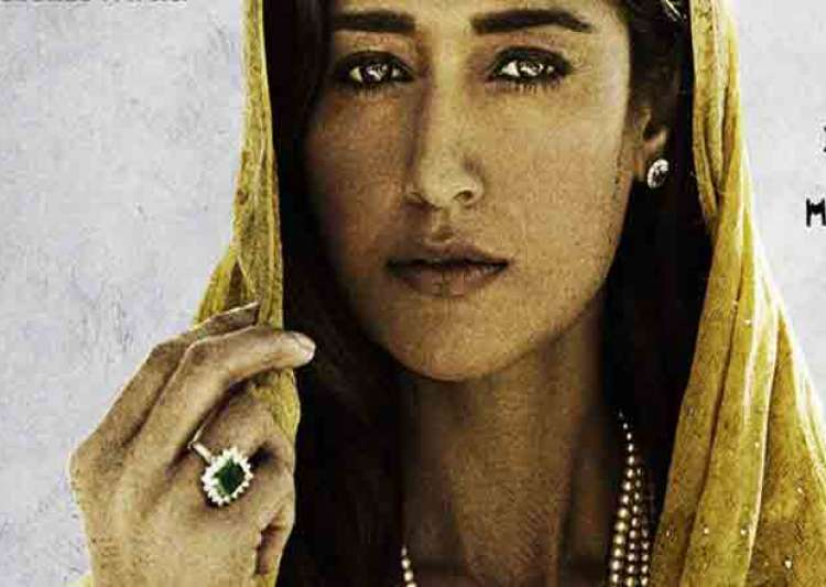 Never Seen Before Avtar Of Ileana D'Cruz on Baadshaho Film Poster