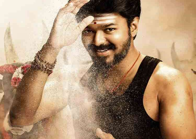 Mersal first look out: Ilayathalapathy Vijay looks Theri in Atlee's film