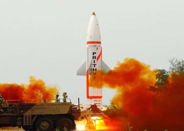 India test fires Prithvi II missile