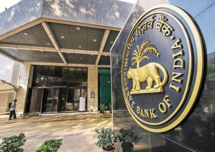 RBI recently identified 12 accounts responsible for 25pc of- India Tv