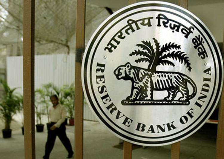RBI's move on NPA resolution credit-positive for banks:- India Tv