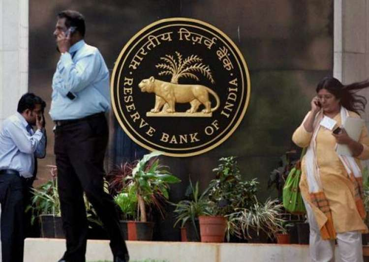 RBI to keep policy rate unchanged on June 7, say experts - India Tv