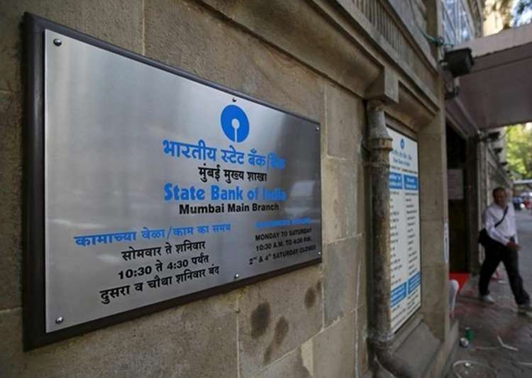 SBI raises Rs 15000 cr in India's largest QIP