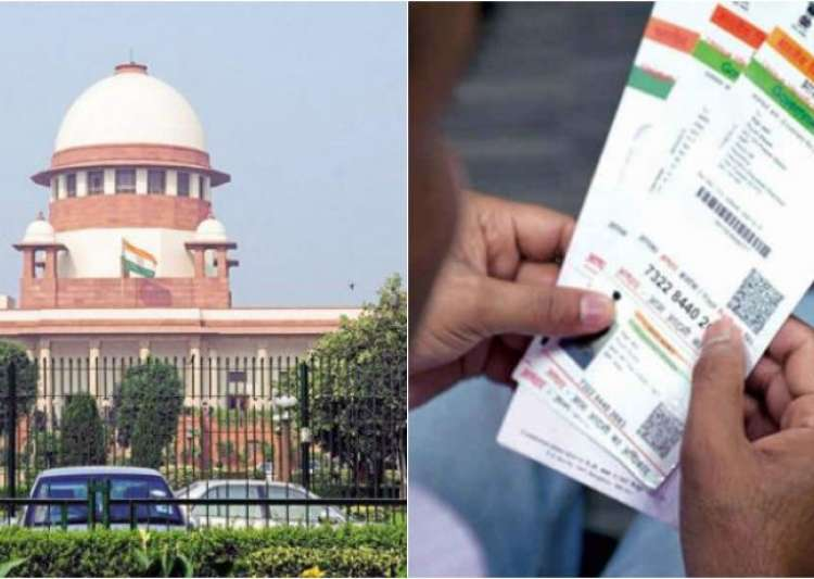 SC's nine judge to decide if right to privacy fundamental right