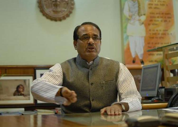 File pic of Madhya Pradesh Chief Minister Shivraj Singh
