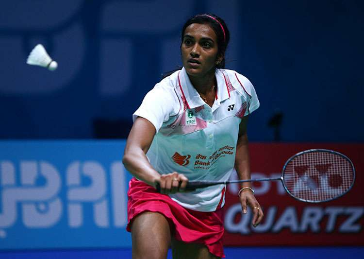 A file image of PV Sindhu. India Tv