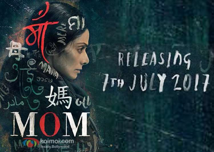Sridevi-starrer speaks volumes about a distressed mother- India Tv