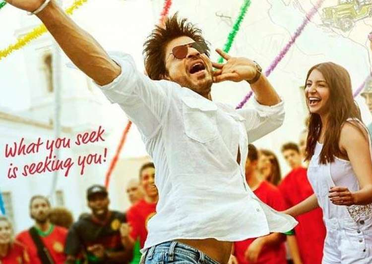 Jab Harry Met Sejal: Look who suggested the name for Shah- India Tv