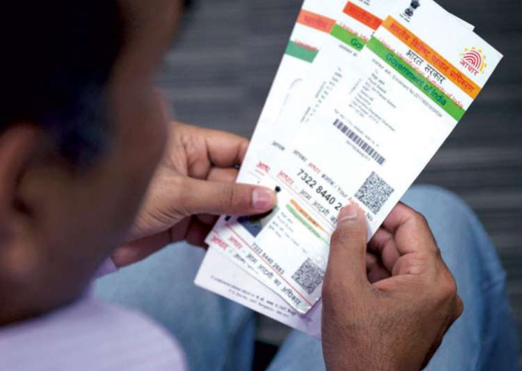 Now, get your Aadhaar card on your mobile via mAadhaar