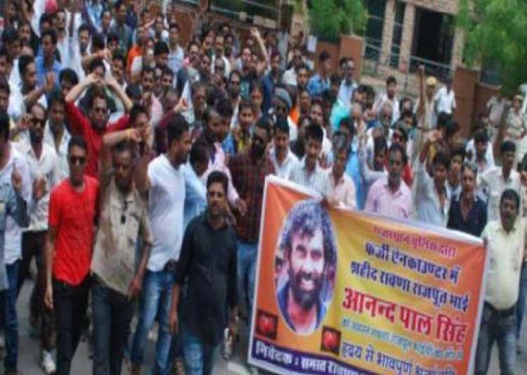 1 killed, 32 injured as protests against Anandpal's- India Tv