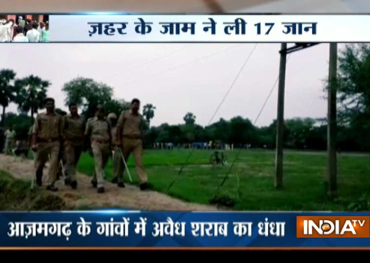 17 die after consuming toddy in Azamgarh; 9 officials- India Tv