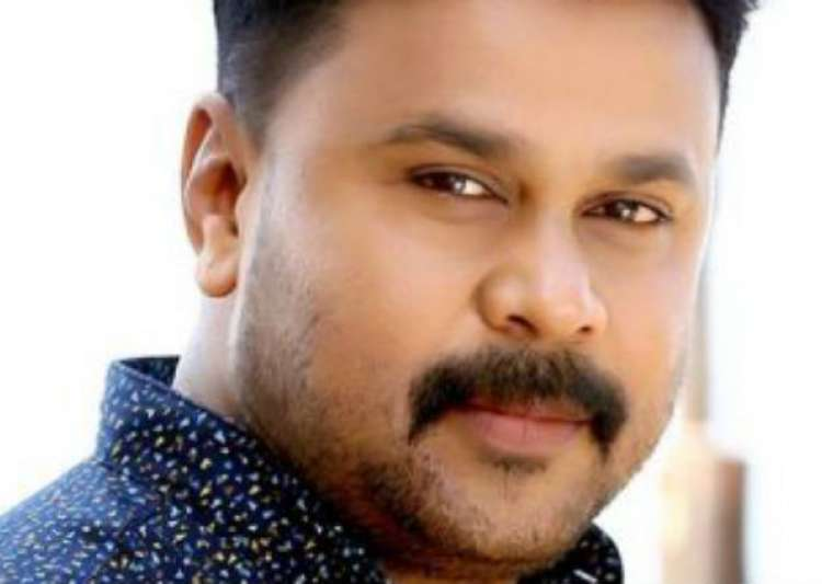 Actor Dileep Seeks Bail, Alleges Conspiracy 'Script' Better Than His Movies