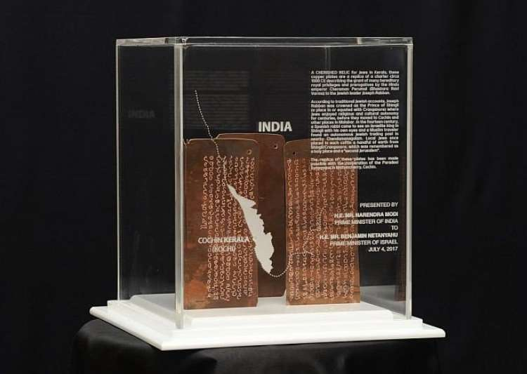 Set of copper plates are believed to have been inscribed in- India Tv