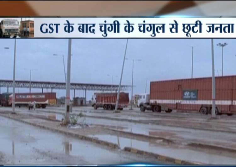 States abolish check-posts after GST rollout- India Tv