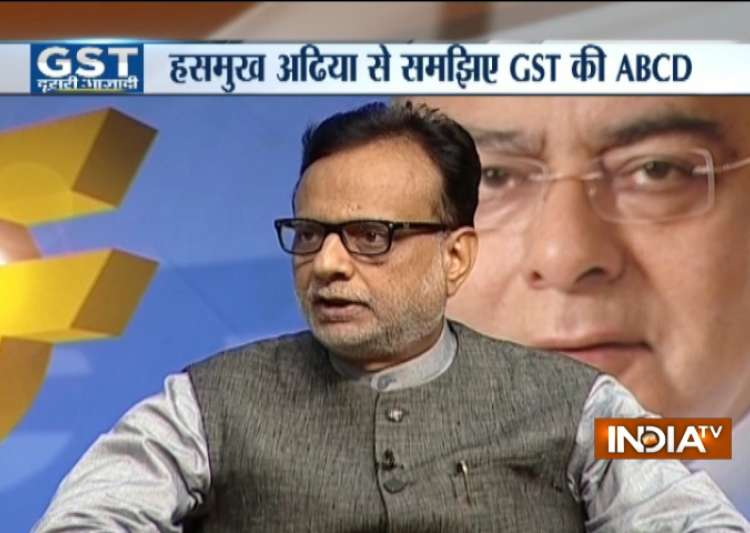 Hasmukh Adhia busts seven misconceptions about Goods and Services Tax (GST)